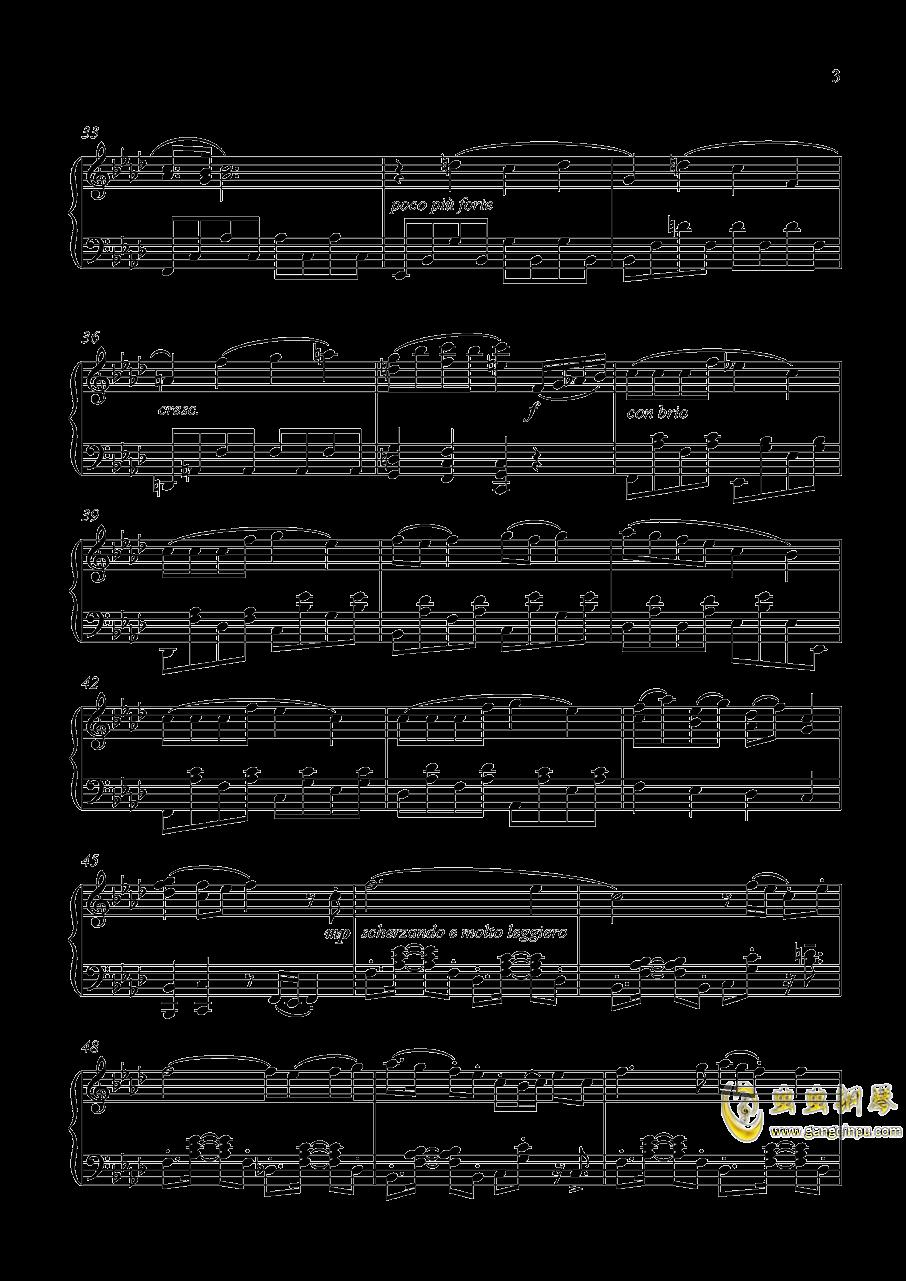 加州清光 近侍曲钢琴谱 第3页