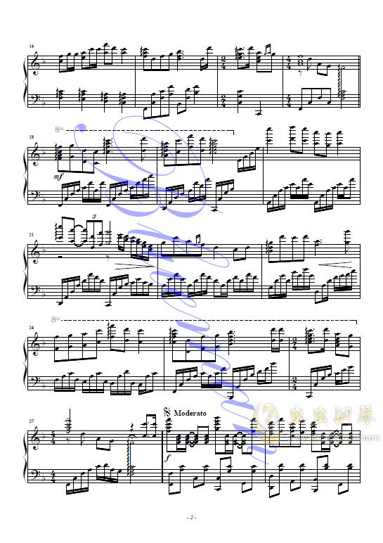 我的祖国钢琴谱 第2页