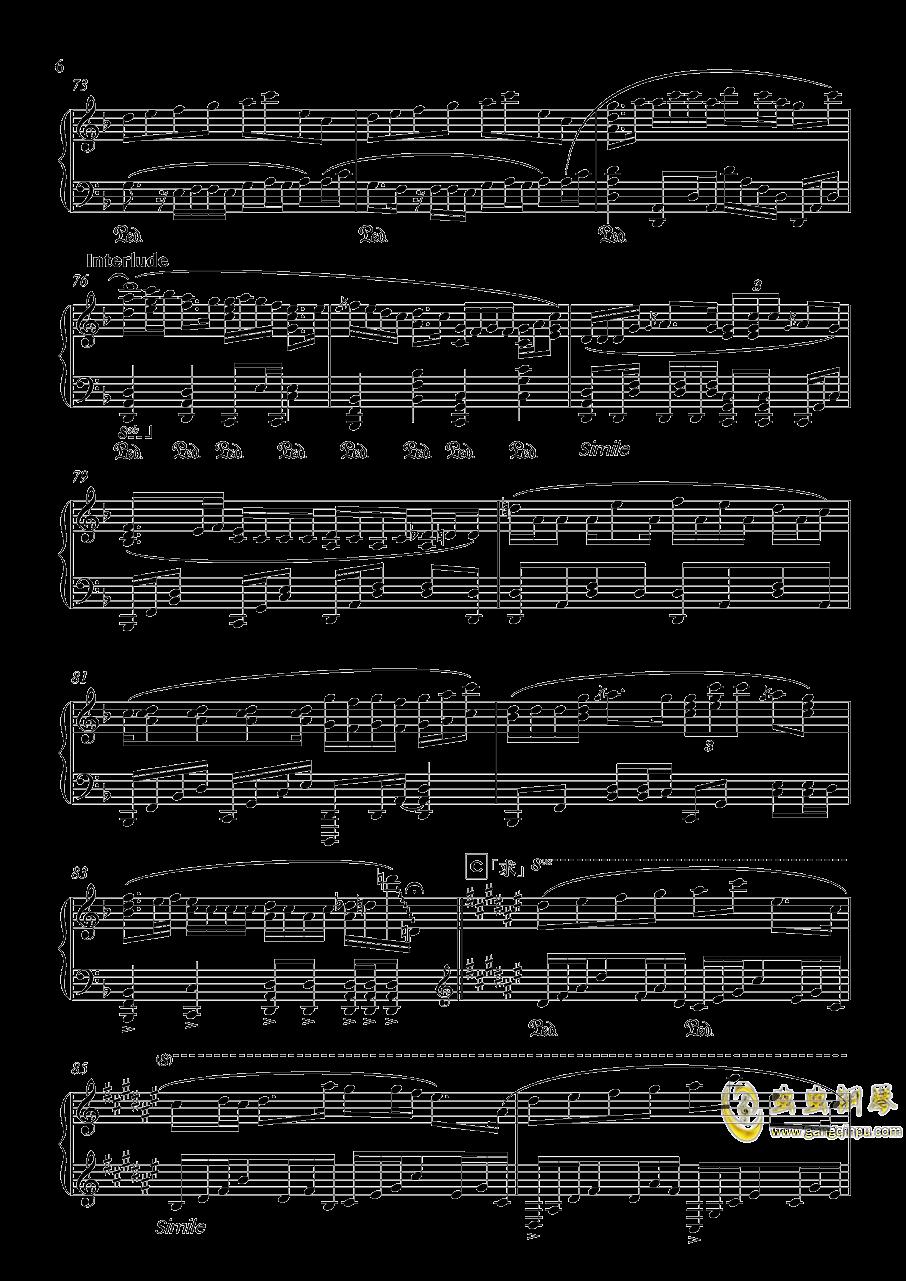 竹之花钢琴谱 第6页