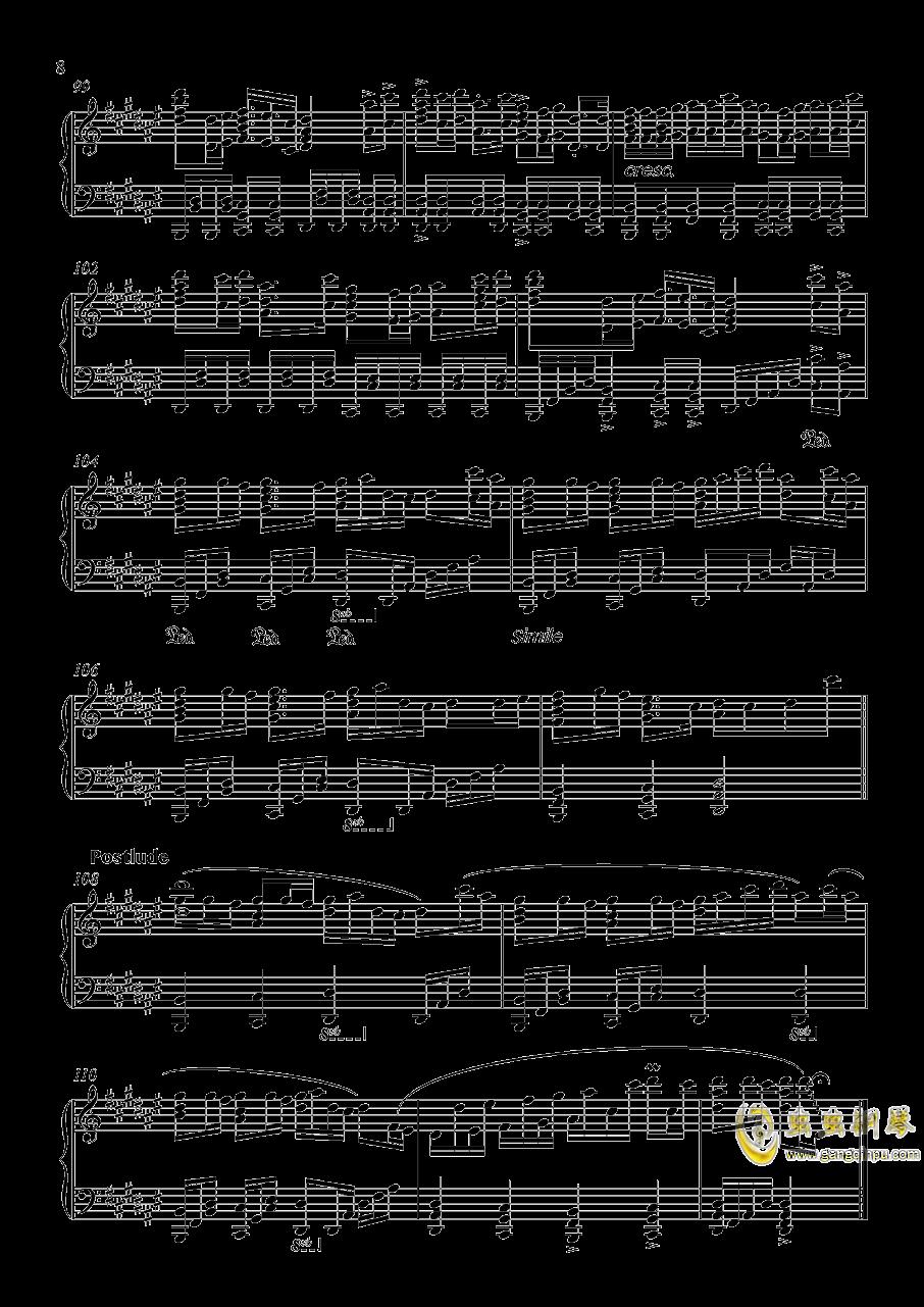 竹之花ag88环亚娱乐谱 第8页