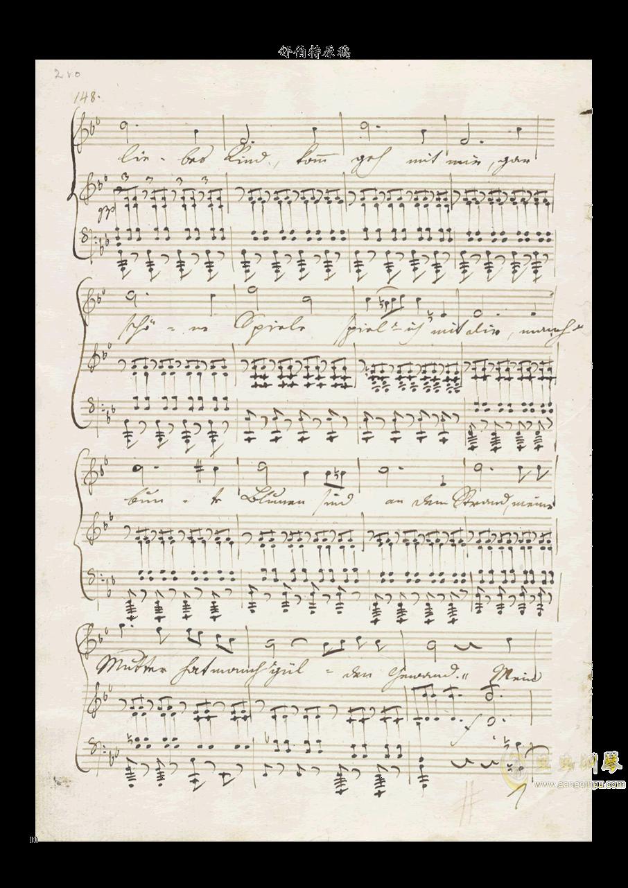 魔王钢琴谱 第10页