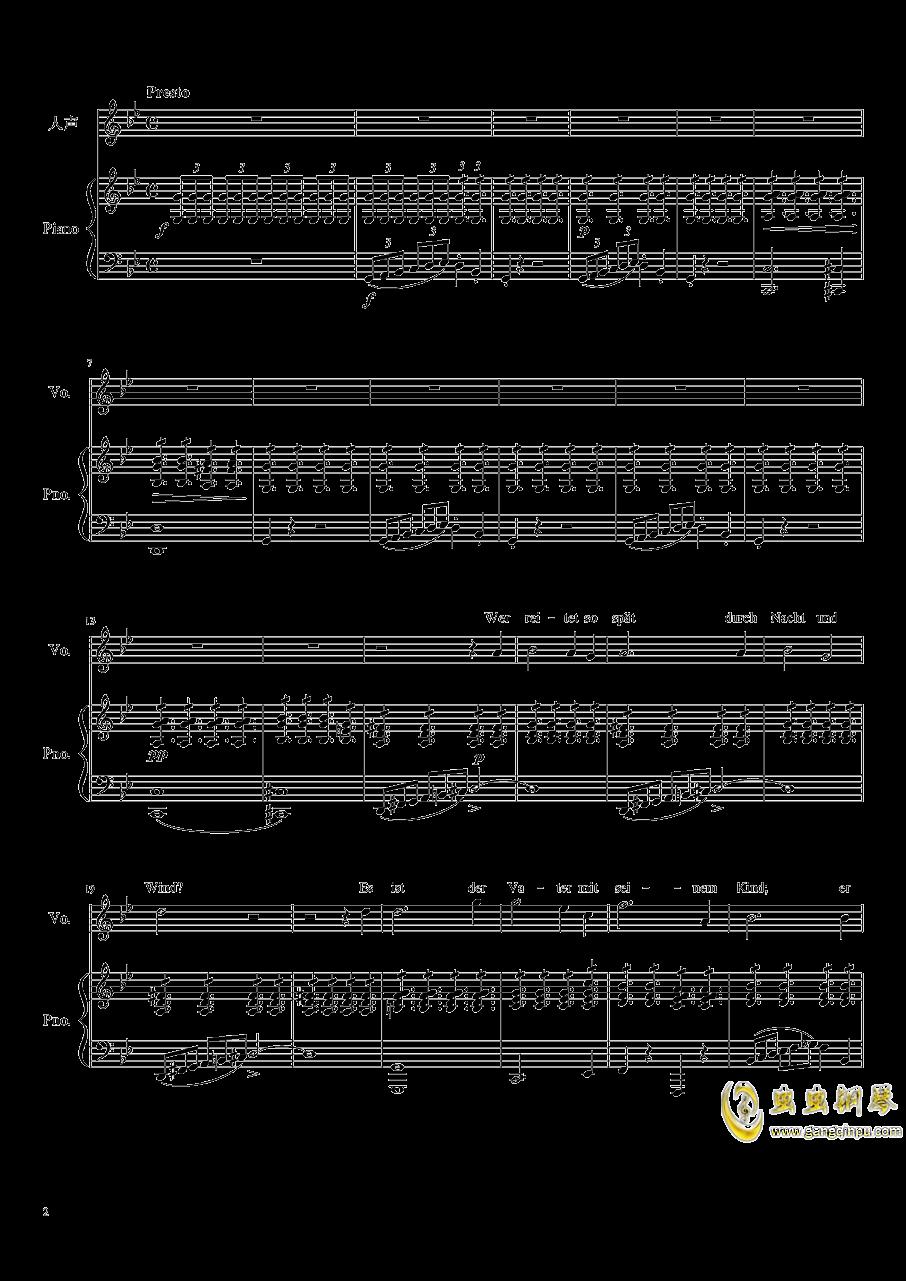 魔王钢琴谱 第2页