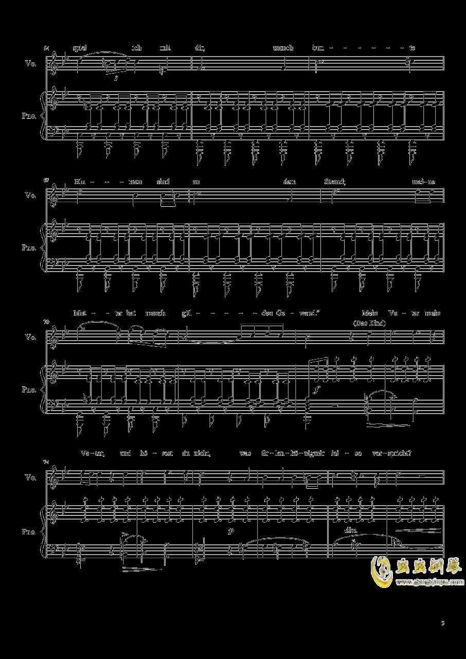 魔王钢琴谱 第5页