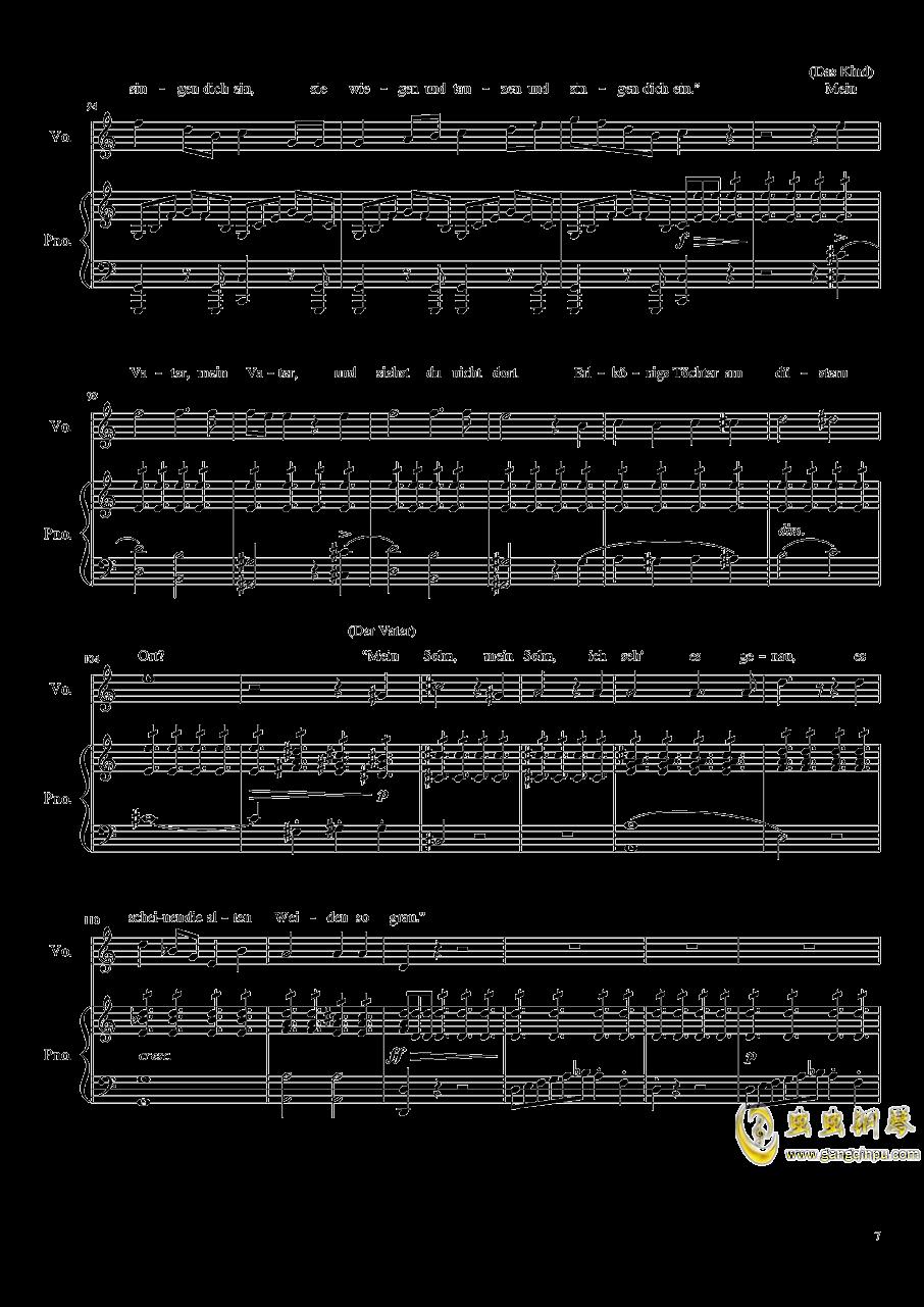 魔王钢琴谱 第7页