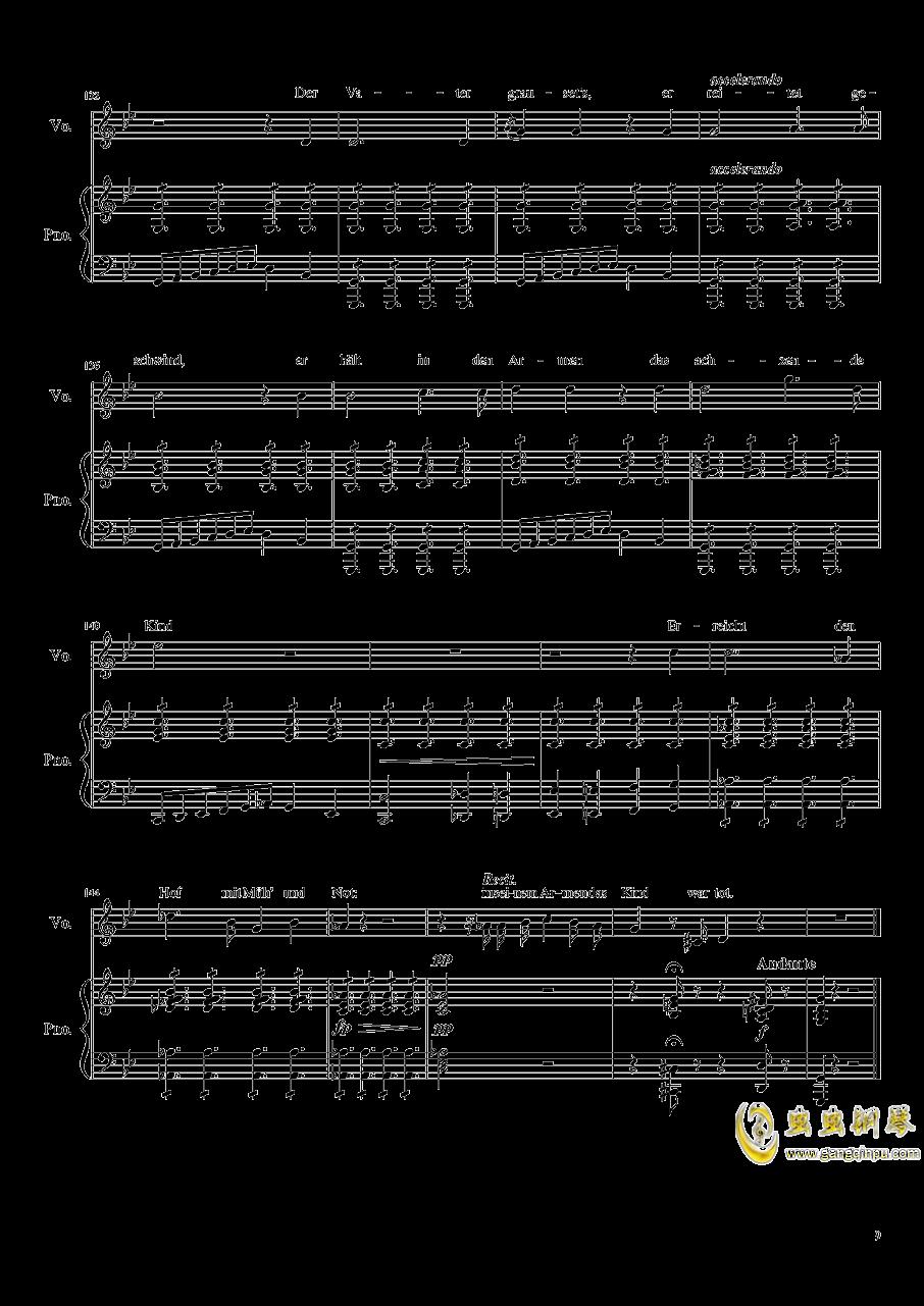 魔王钢琴谱 第9页