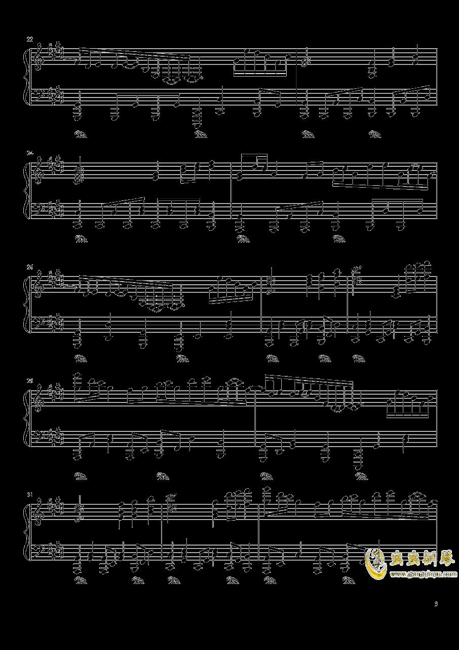 夜が降りてくる ~ Evening Star钢琴谱 第3页
