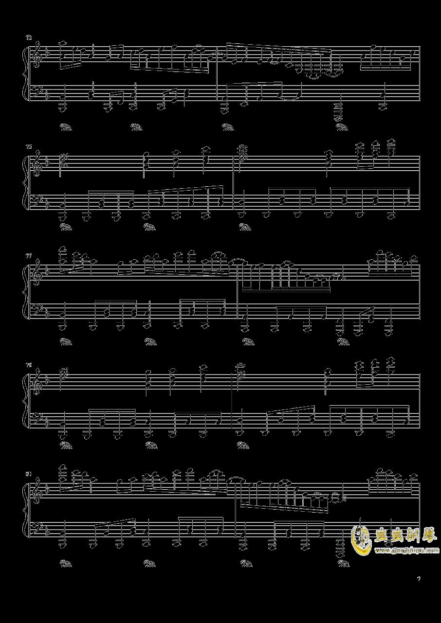 夜が降りてくる ~ Evening Star钢琴谱 第7页