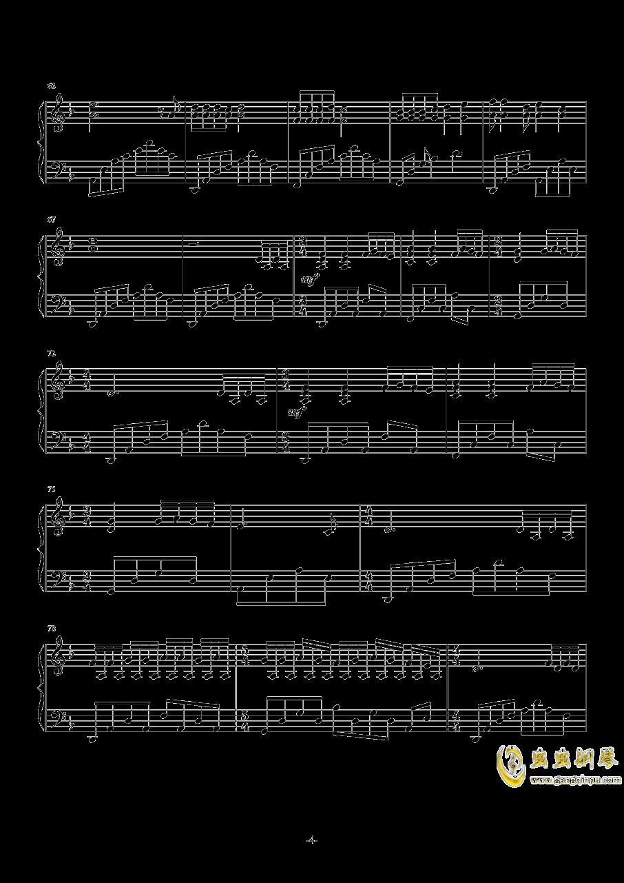 倾诉ag88环亚娱乐谱 第4页