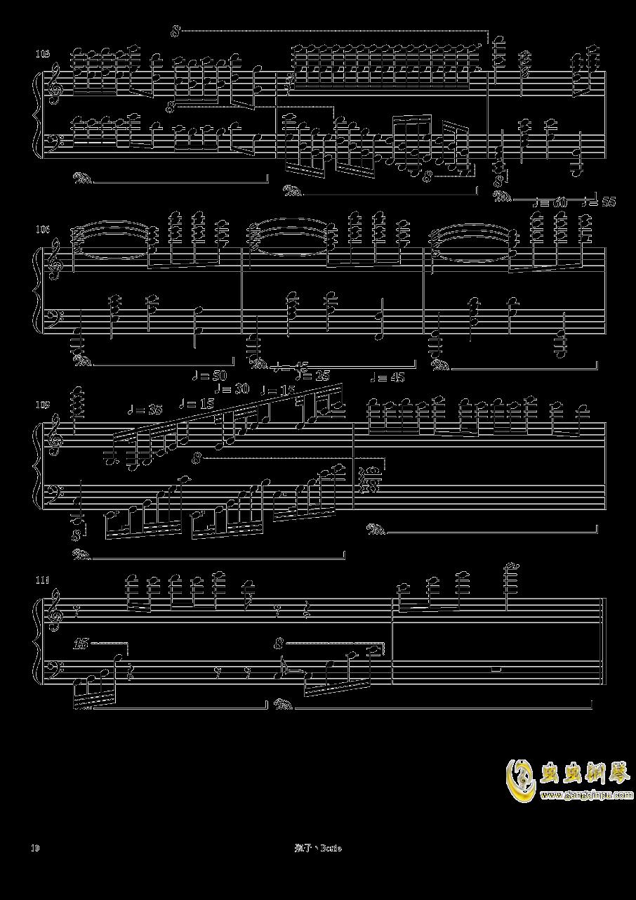 New Silk Road钢琴谱 第10页