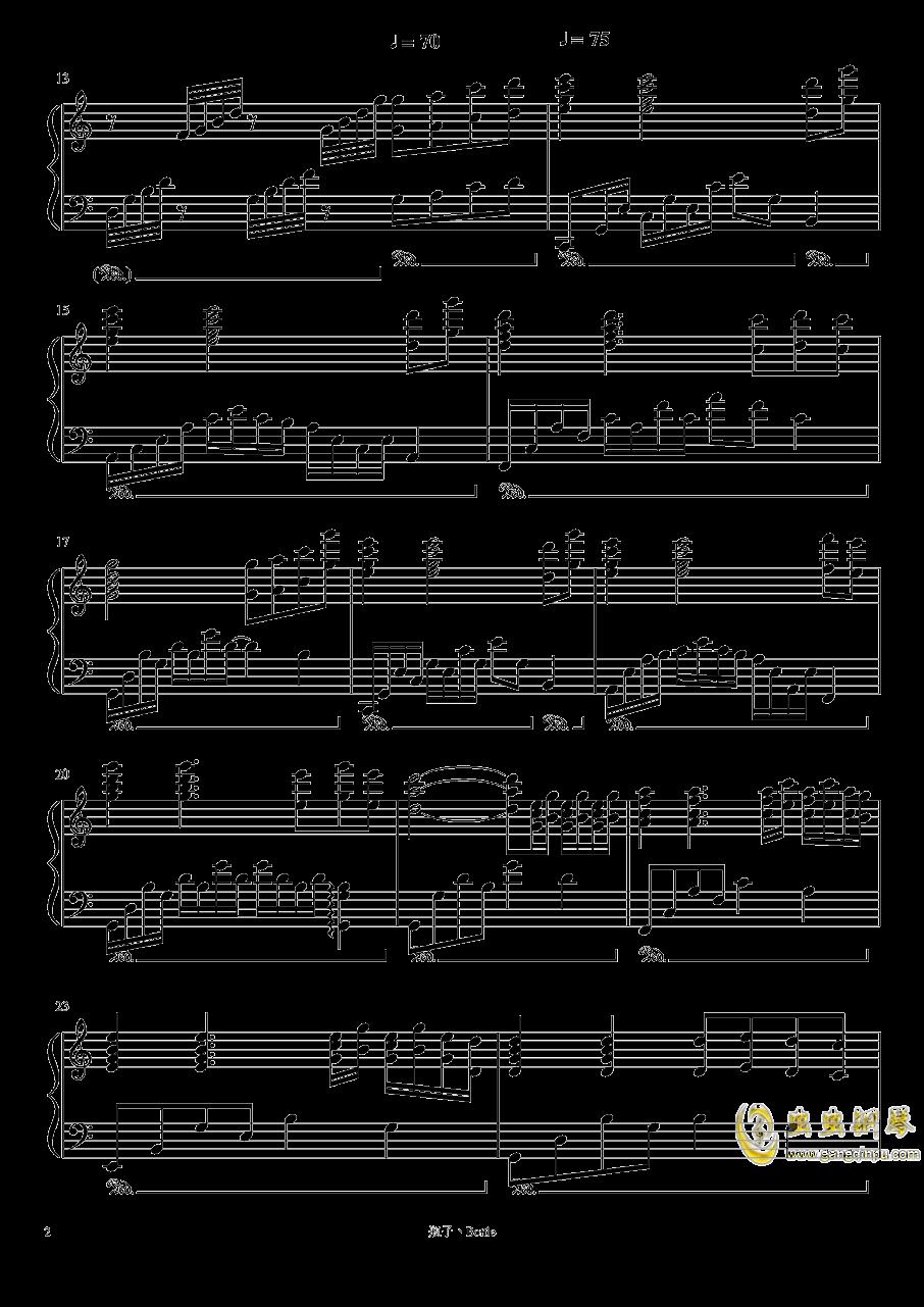 New Silk Road钢琴谱 第2页