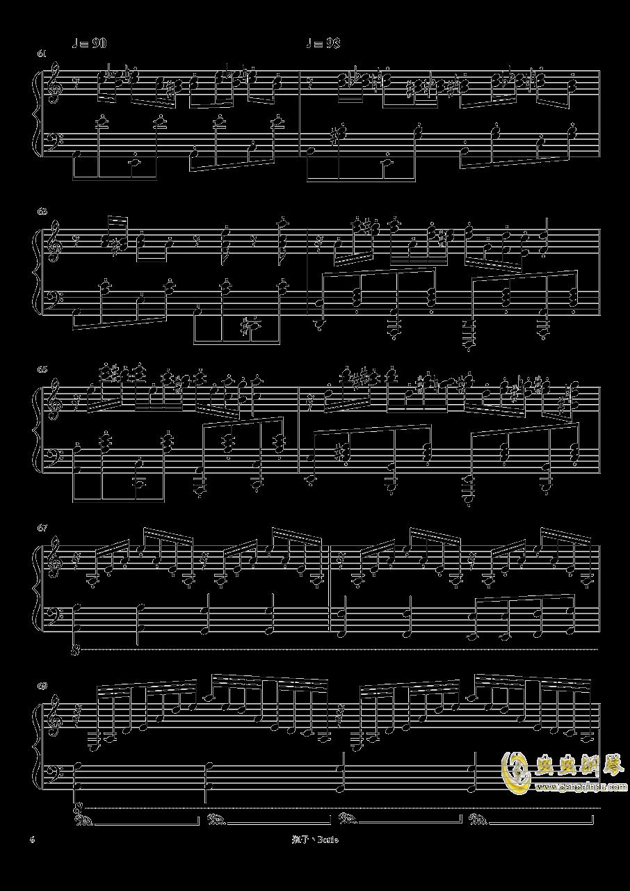 New Silk Road钢琴谱 第6页