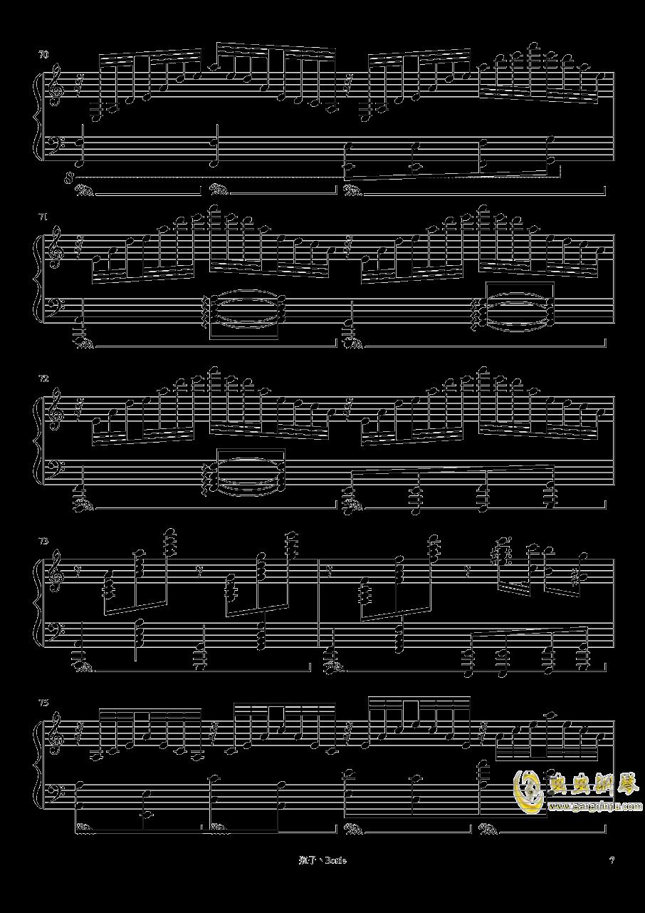 New Silk Road钢琴谱 第7页