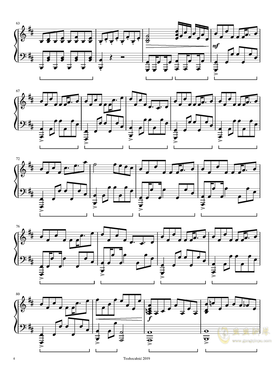 Jelly Stone钢琴谱 第4页