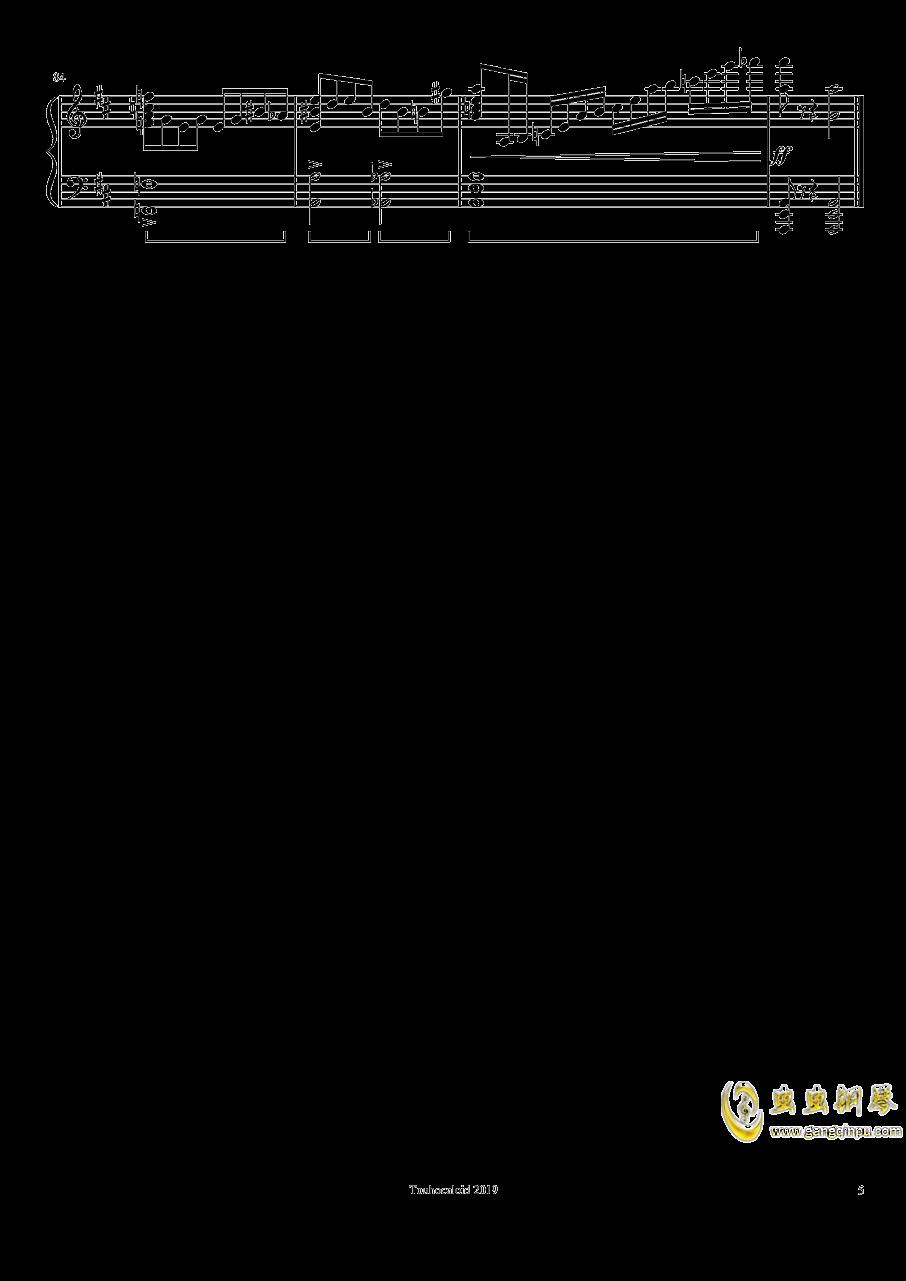 Jelly Stone钢琴谱 第5页