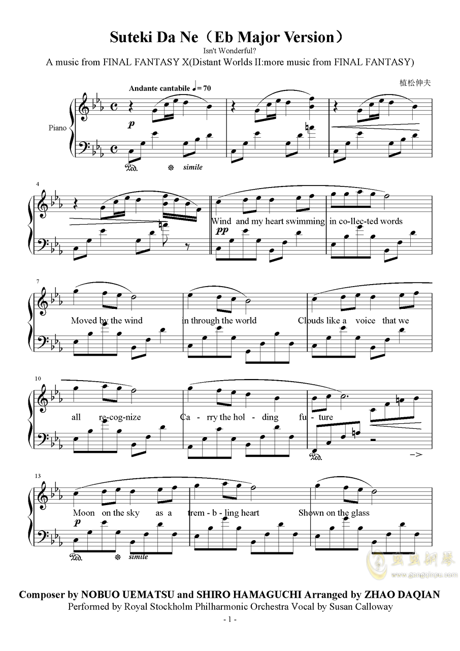 Suteki Da Neag88环亚娱乐谱 第1页