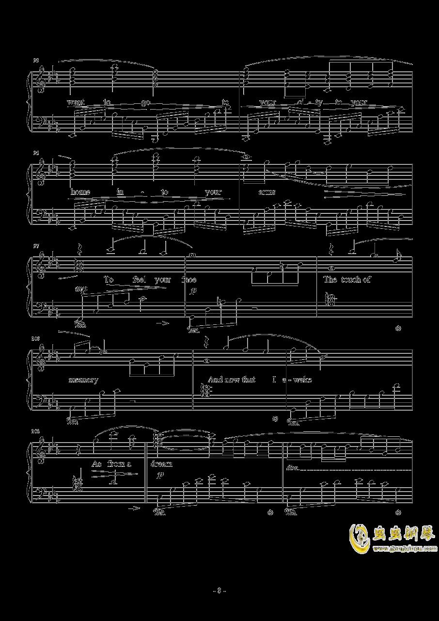 Suteki Da Neag88环亚娱乐谱 第8页