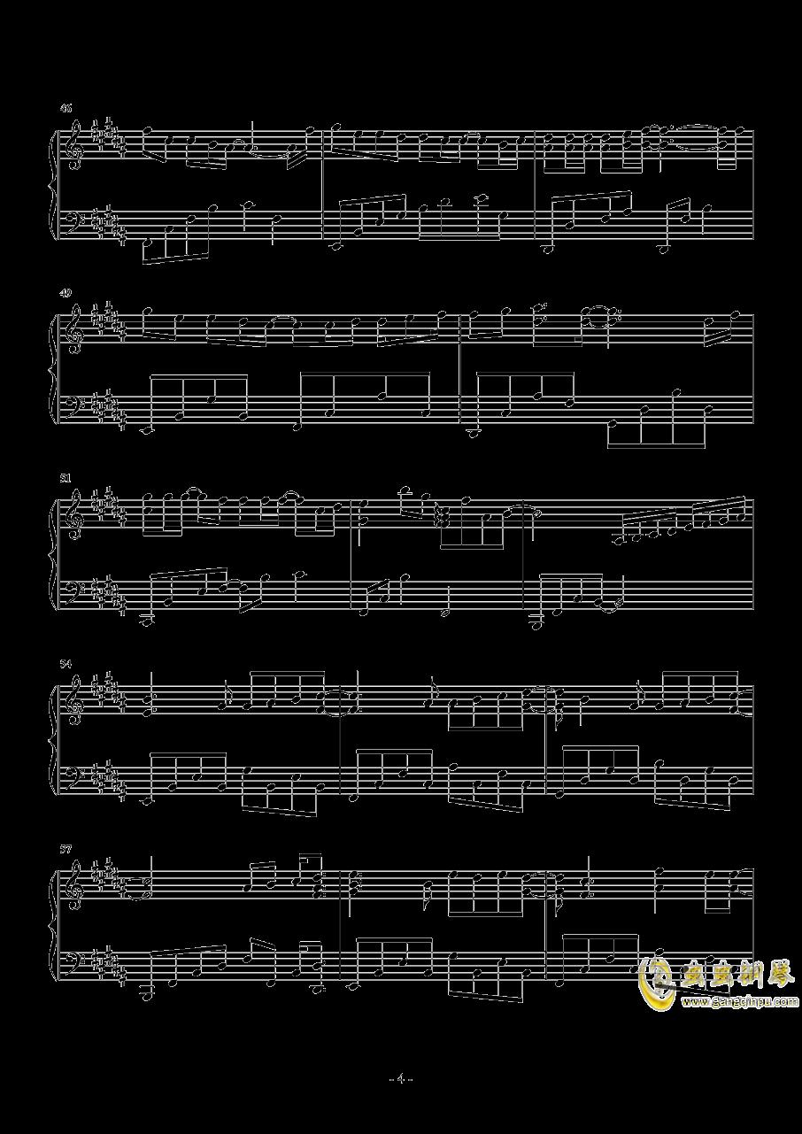 云烟成雨钢琴谱 第4页