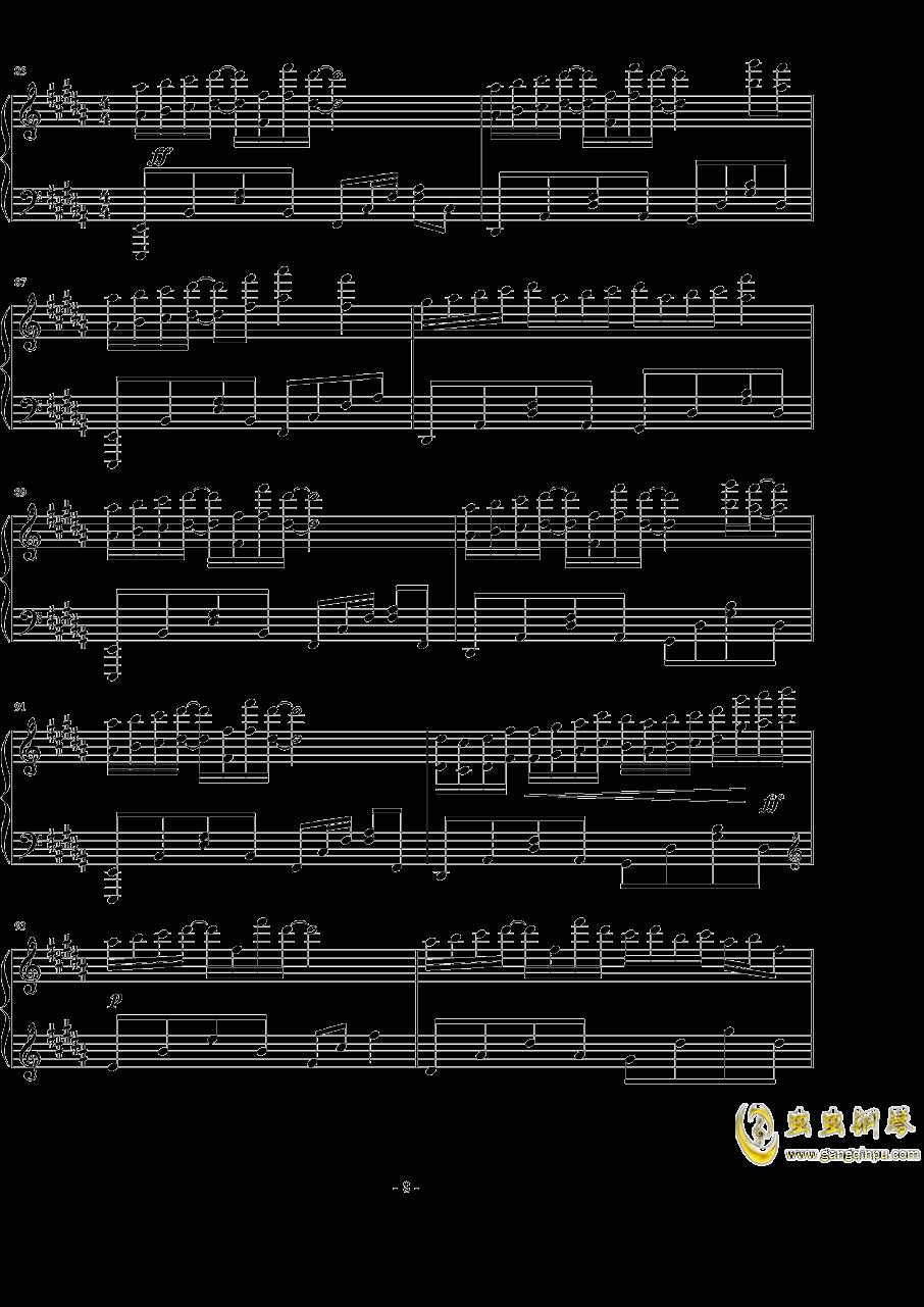 起风了钢琴谱 第8页