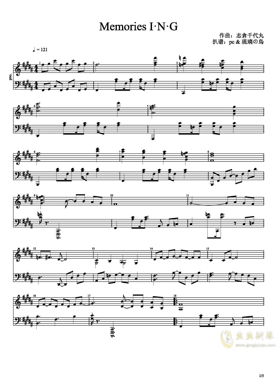 秋之回忆钢琴谱 第1页