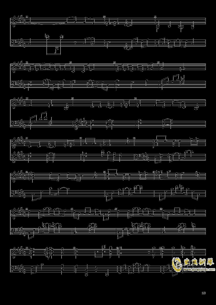 秋之回忆钢琴谱 第2页