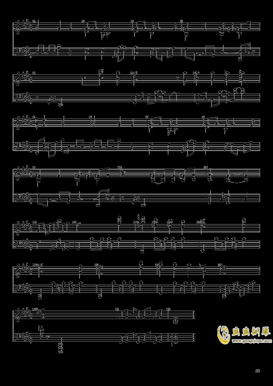 秋之回忆钢琴谱 第5页