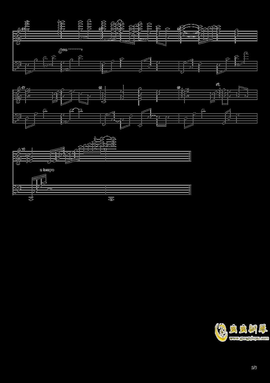 Leaf  galgame钢琴谱 第5页