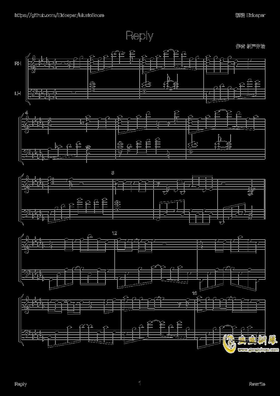 Reply - Rewrite钢琴谱 第1页