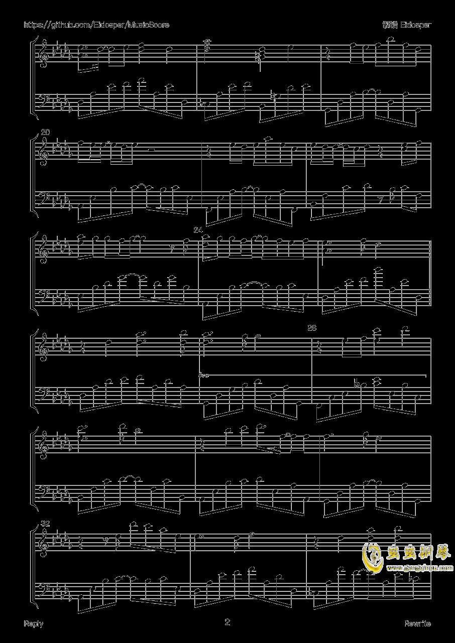 Reply - Rewrite钢琴谱 第2页