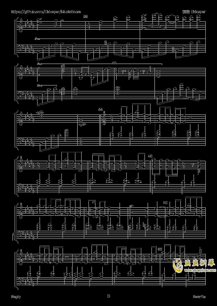 Reply - Rewrite钢琴谱 第3页