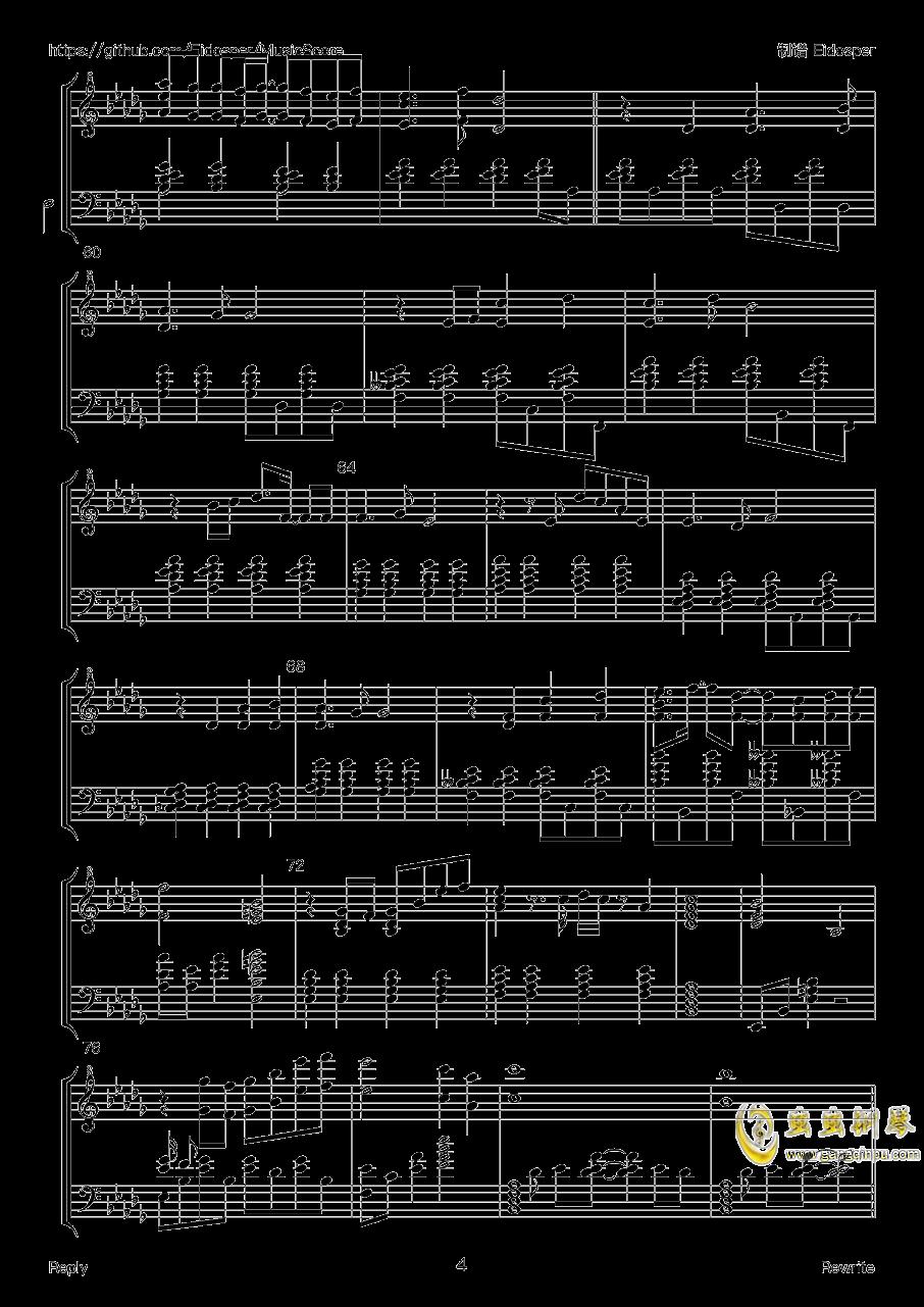 Reply - Rewrite钢琴谱 第4页