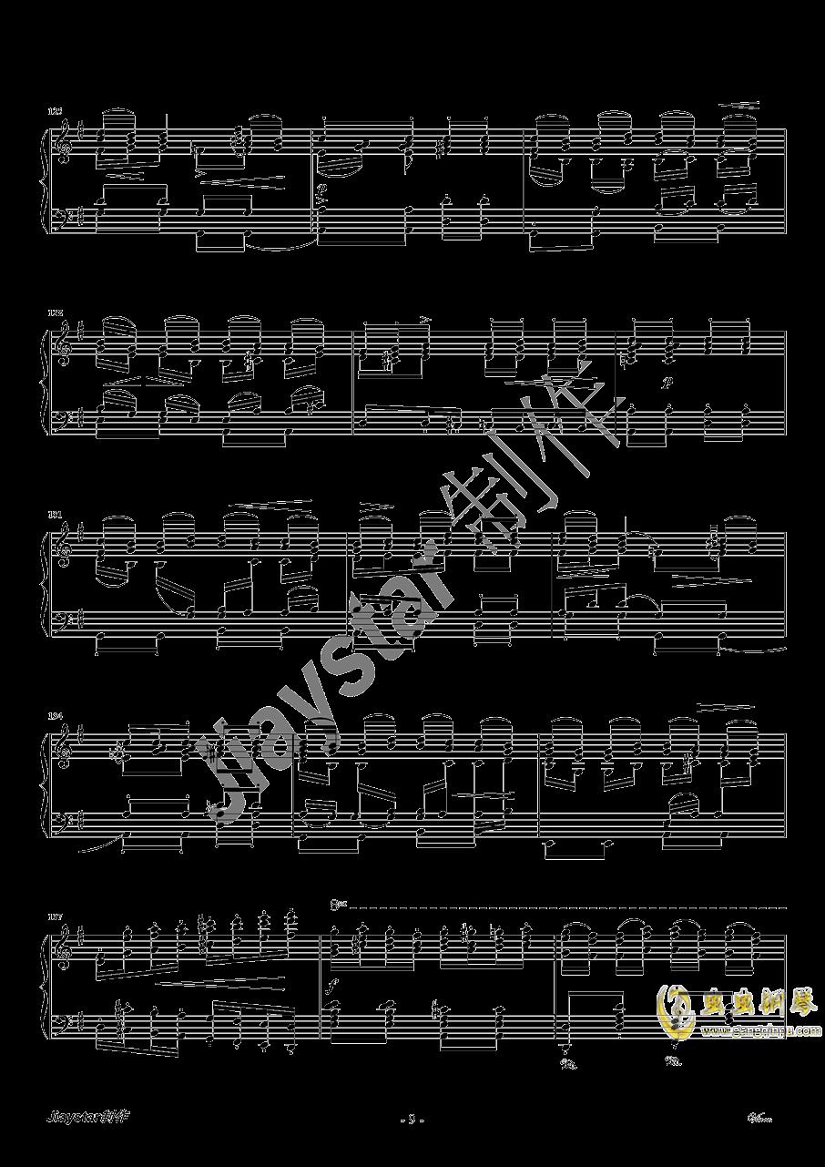 伏尔塔瓦河ag88环亚娱乐谱 第10页