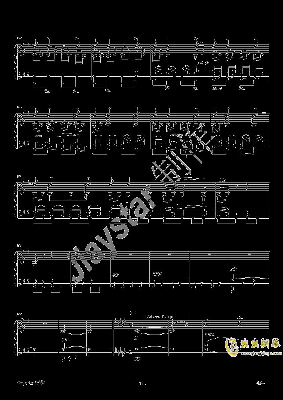 伏尔塔瓦河ag88环亚娱乐谱 第12页