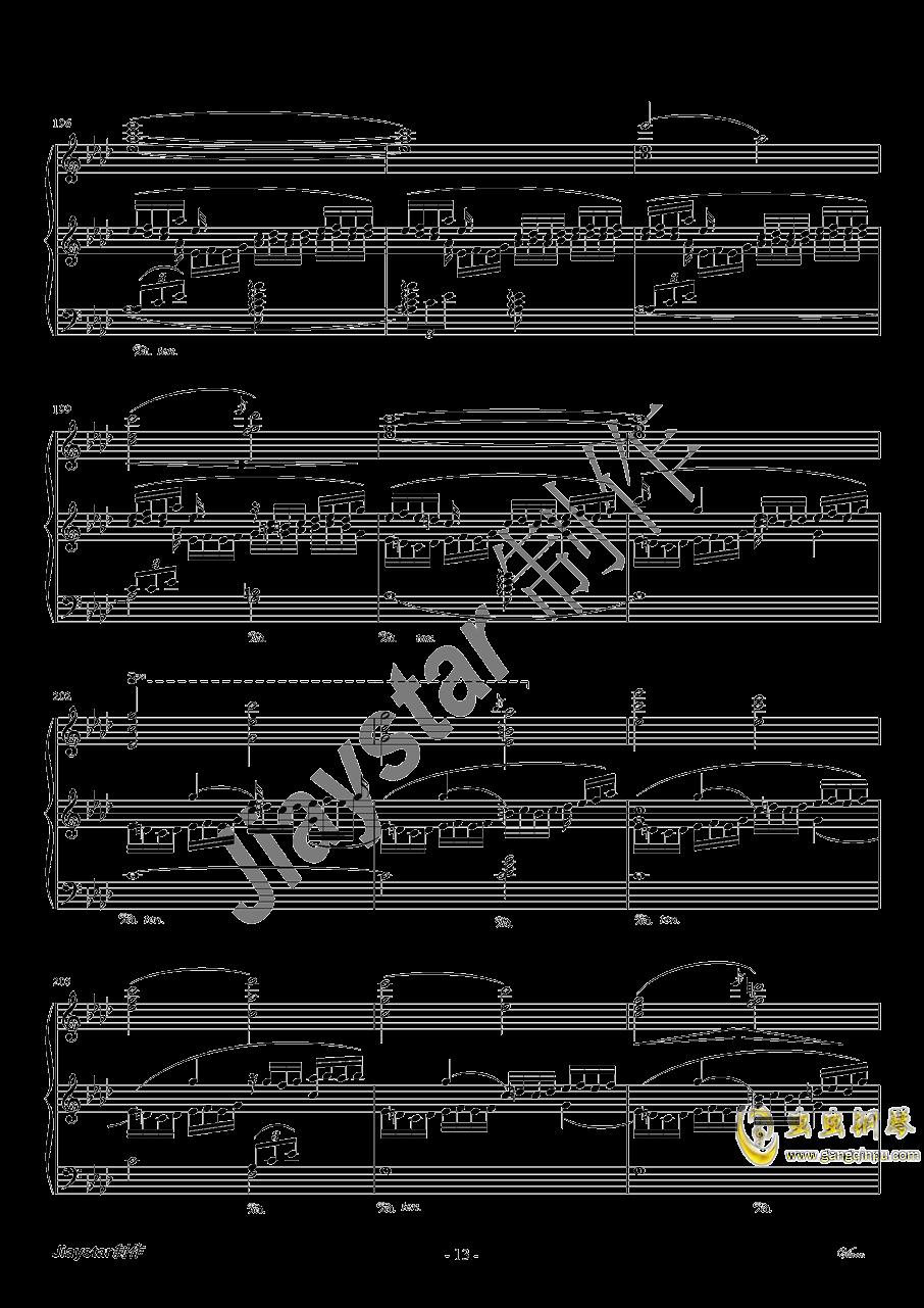 伏尔塔瓦河ag88环亚娱乐谱 第14页