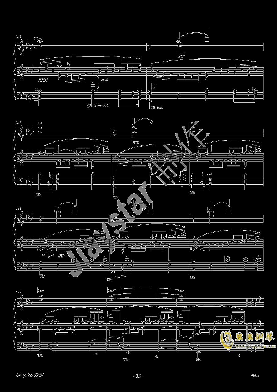 伏尔塔瓦河ag88环亚娱乐谱 第16页
