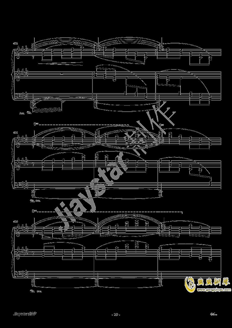 伏尔塔瓦河ag88环亚娱乐谱 第30页