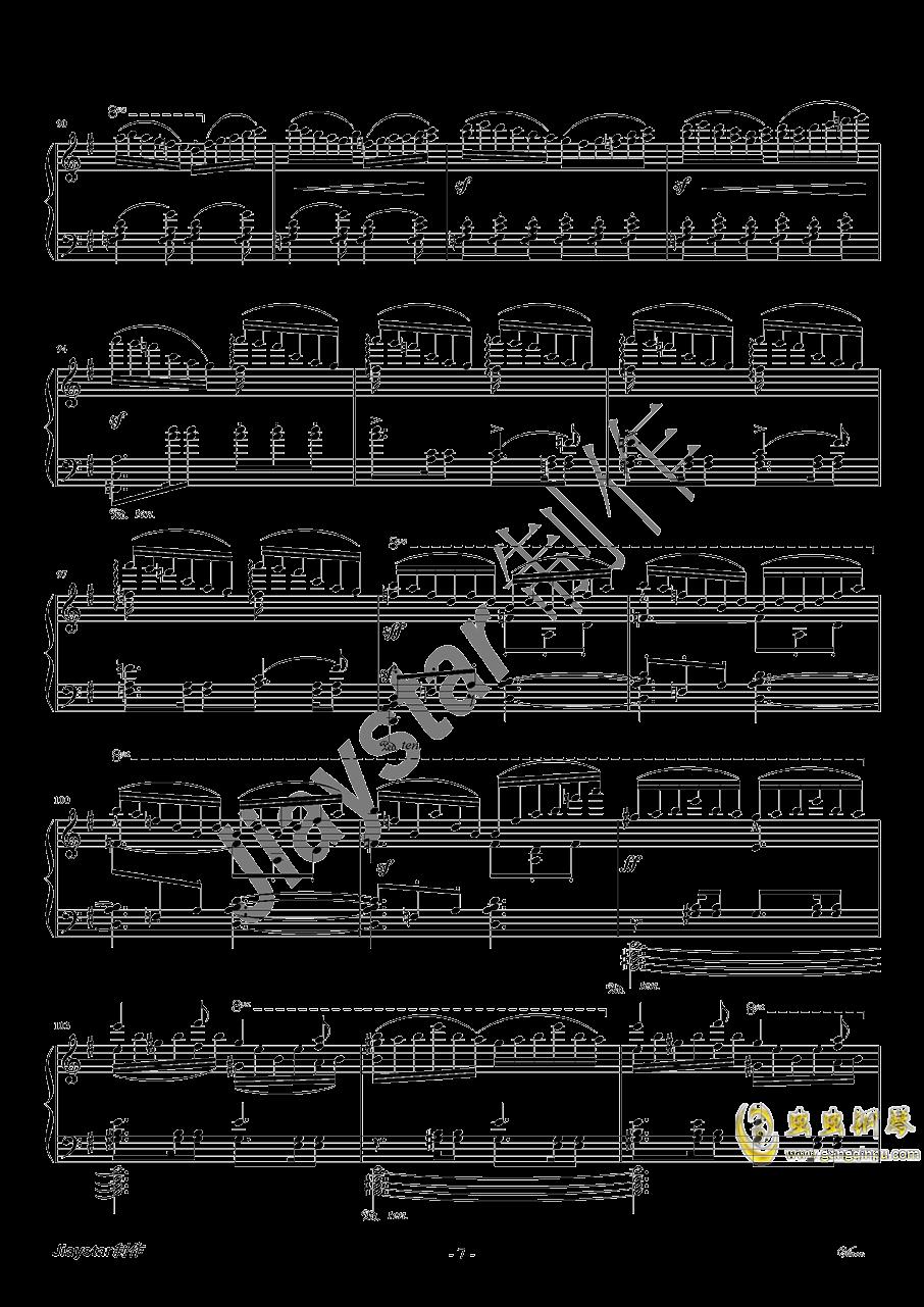 伏尔塔瓦河ag88环亚娱乐谱 第8页
