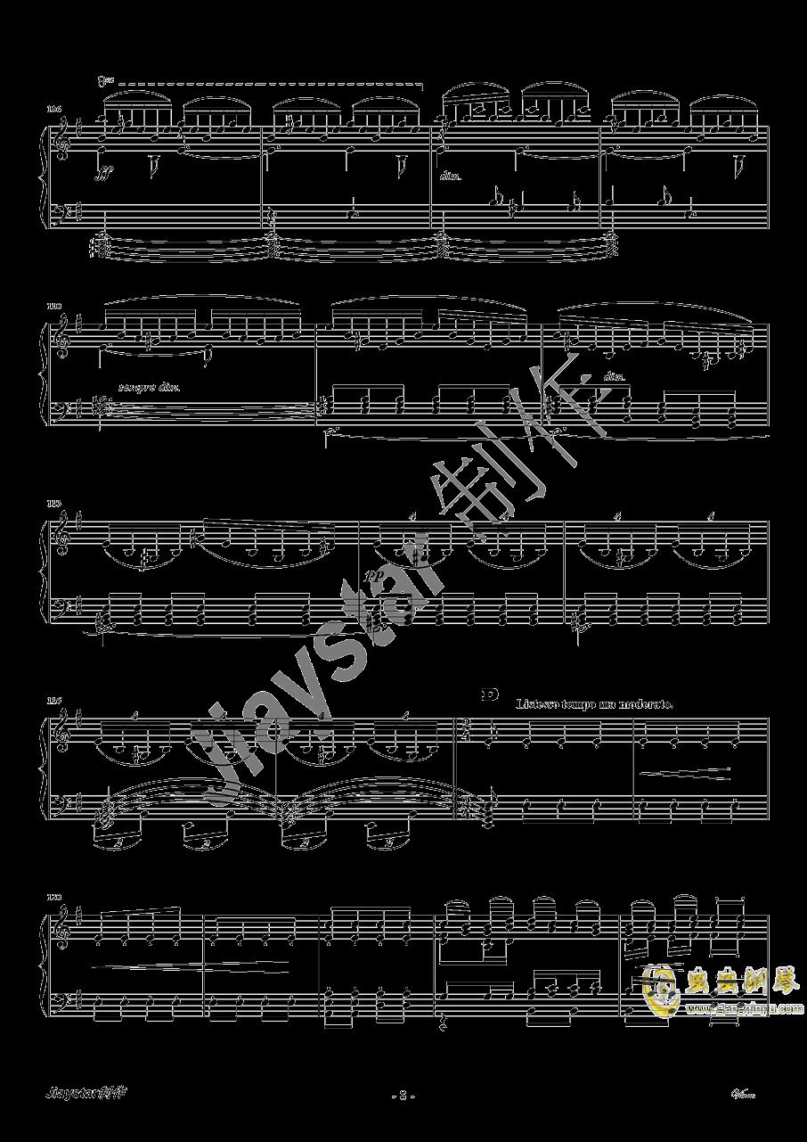 伏尔塔瓦河ag88环亚娱乐谱 第9页