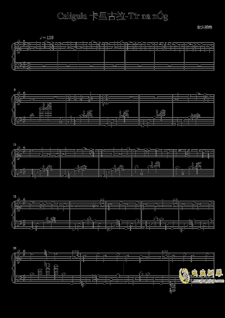 黑化神曲钢琴谱 第1页