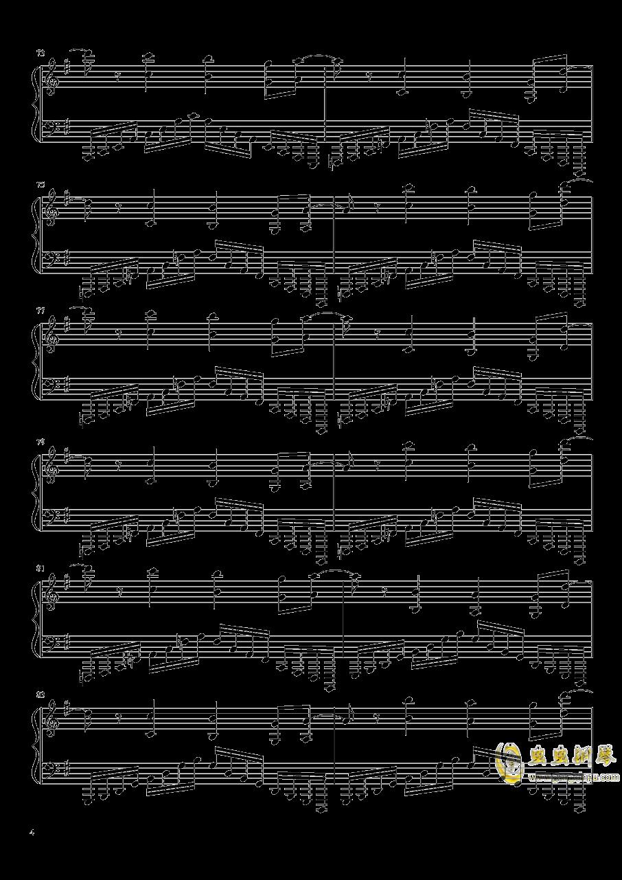 黑化神曲钢琴谱 第4页
