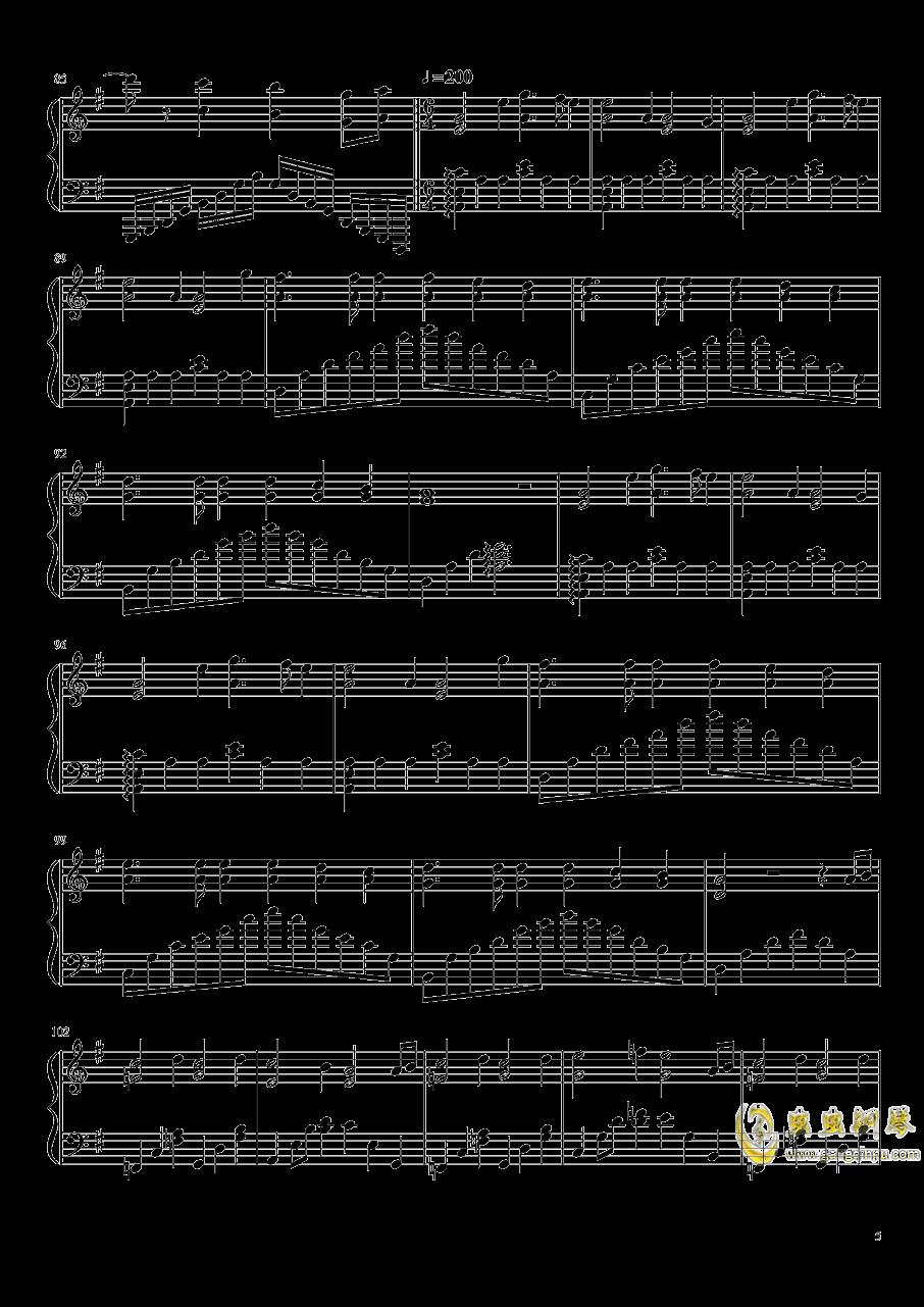 黑化神曲钢琴谱 第5页