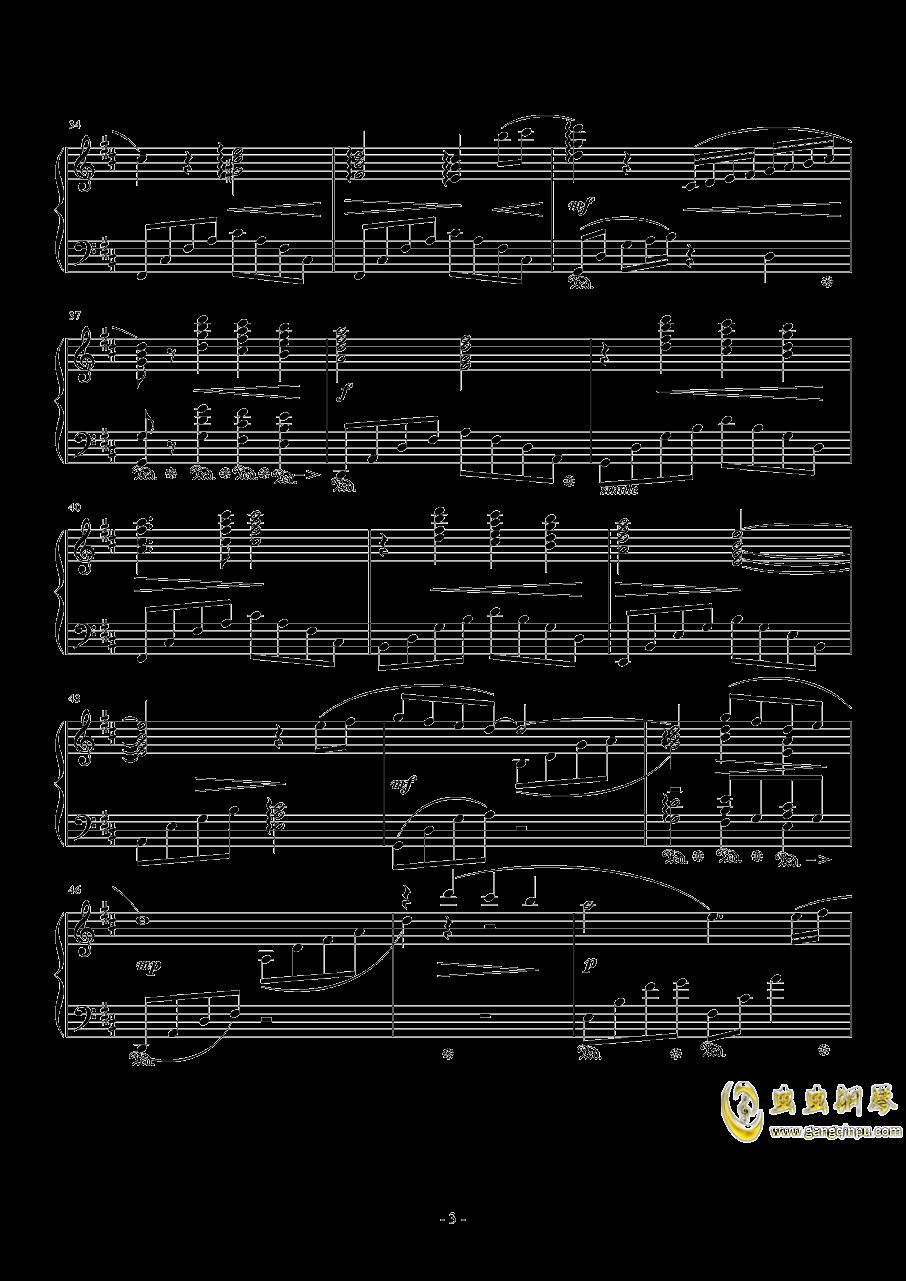 Aerith�琴�V 第3�
