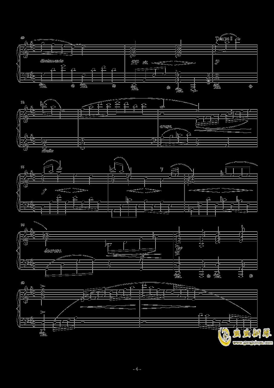 Aerith�琴�V 第4�