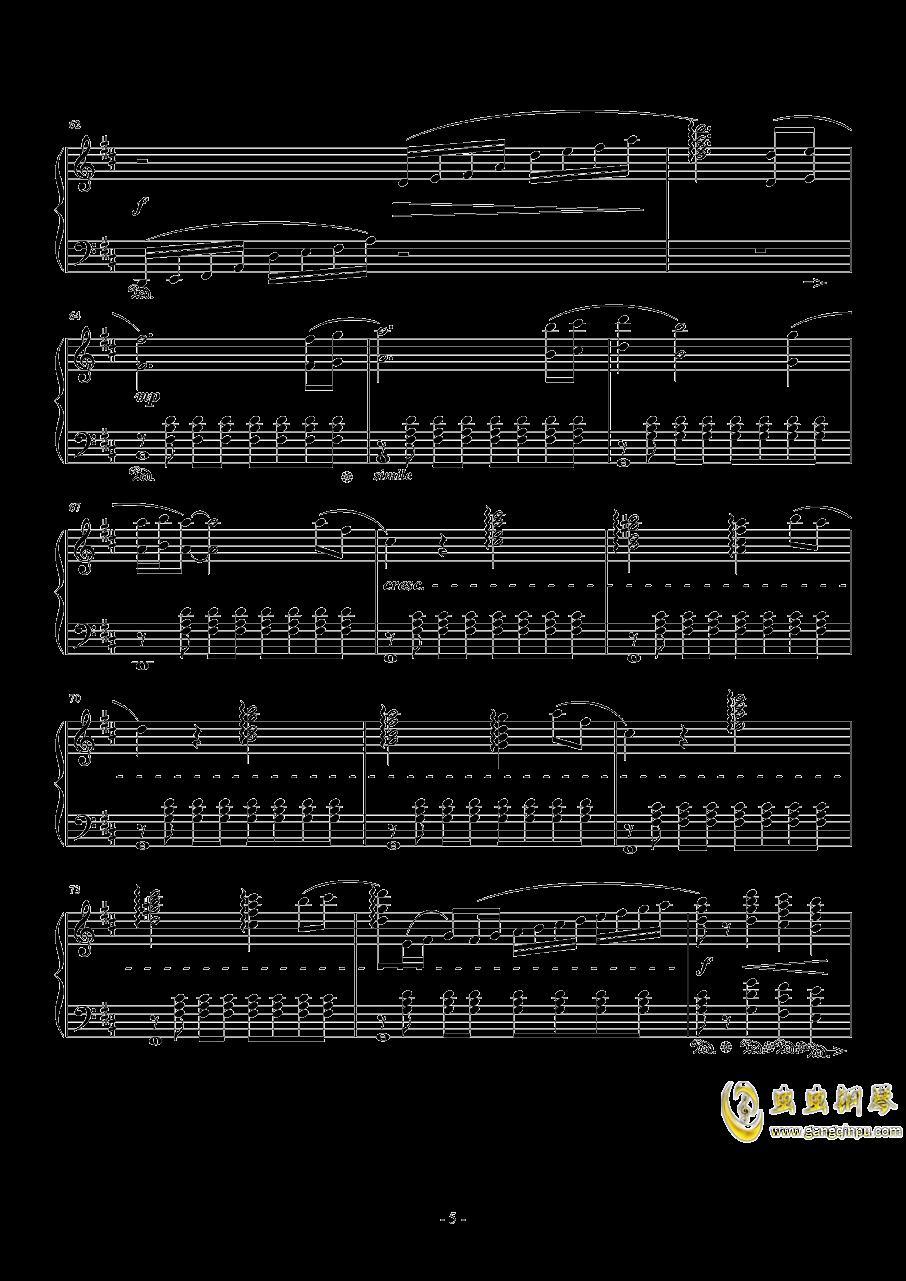 Aerith�琴�V 第5�