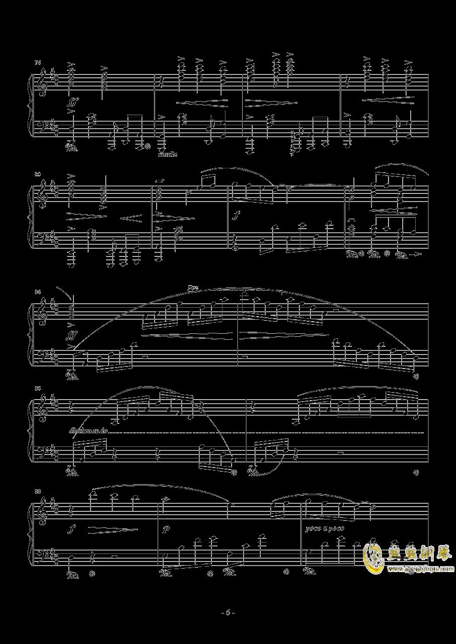 Aerith�琴�V 第6�