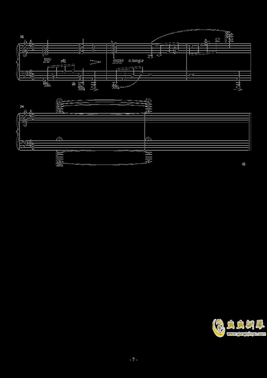 Aerith�琴�V 第7�