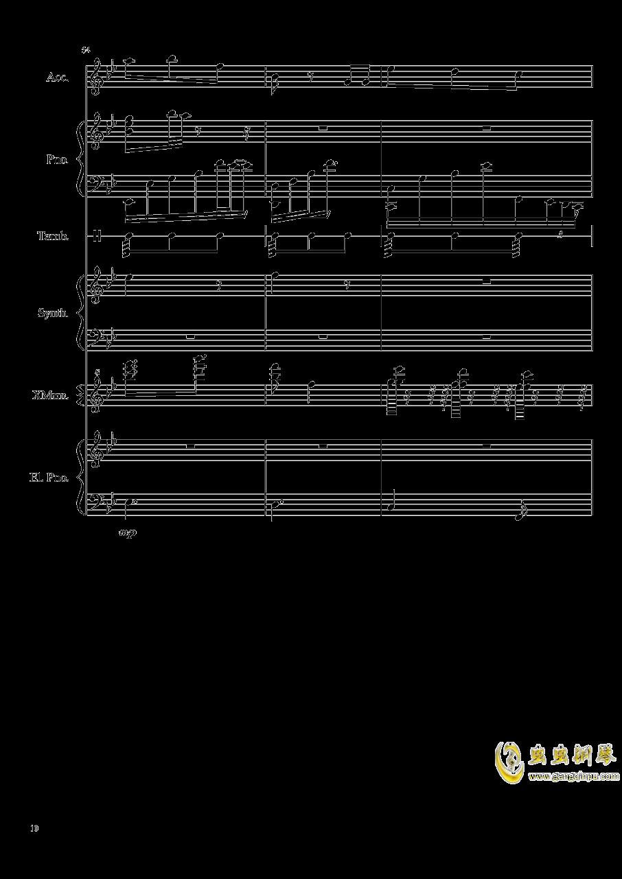追�舻恼鞒啼�琴�V 第10�