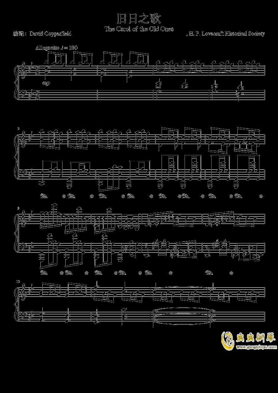 旧日之歌钢琴谱 第1页