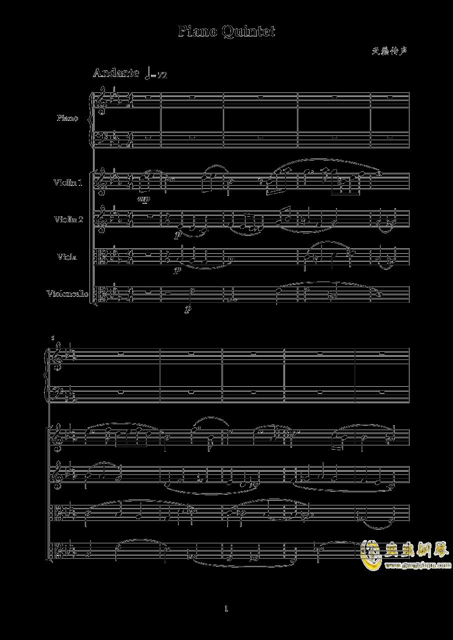 Piano Quintet�琴�V 第1�