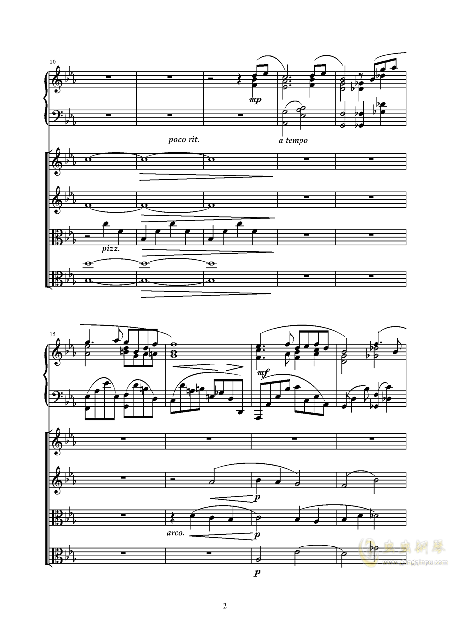 Piano Quintetag88环亚娱乐谱 第2页