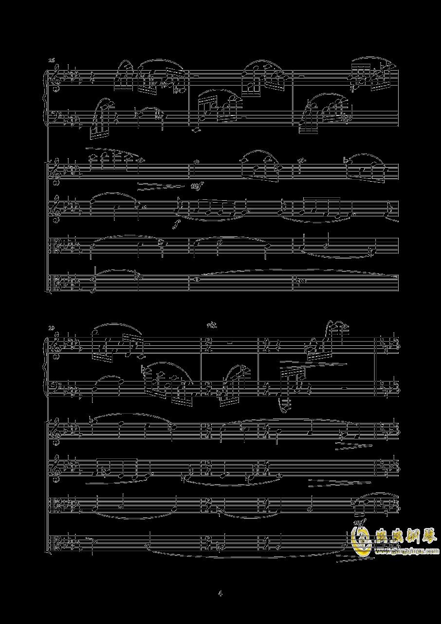 Piano Quintetag88环亚娱乐谱 第4页